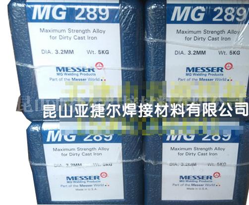 MG 289